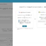 Bing|ウェブマスターツールでサイト登録方法と所有権確認【手動】