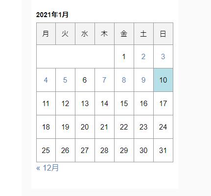 サイドバーにカレンダーを表示させると、こんな感じで月曜始まりになります