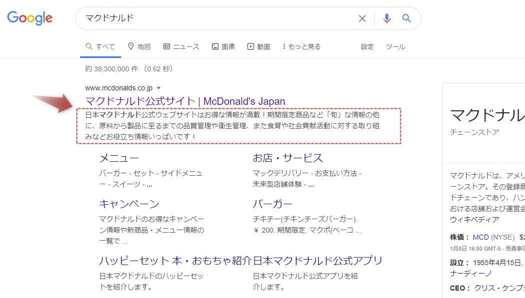 https://www.microsoft.com/ja-jp