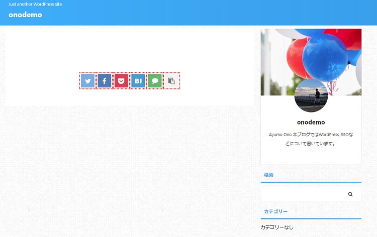 サイドバーのプロフィール画像でも使われます