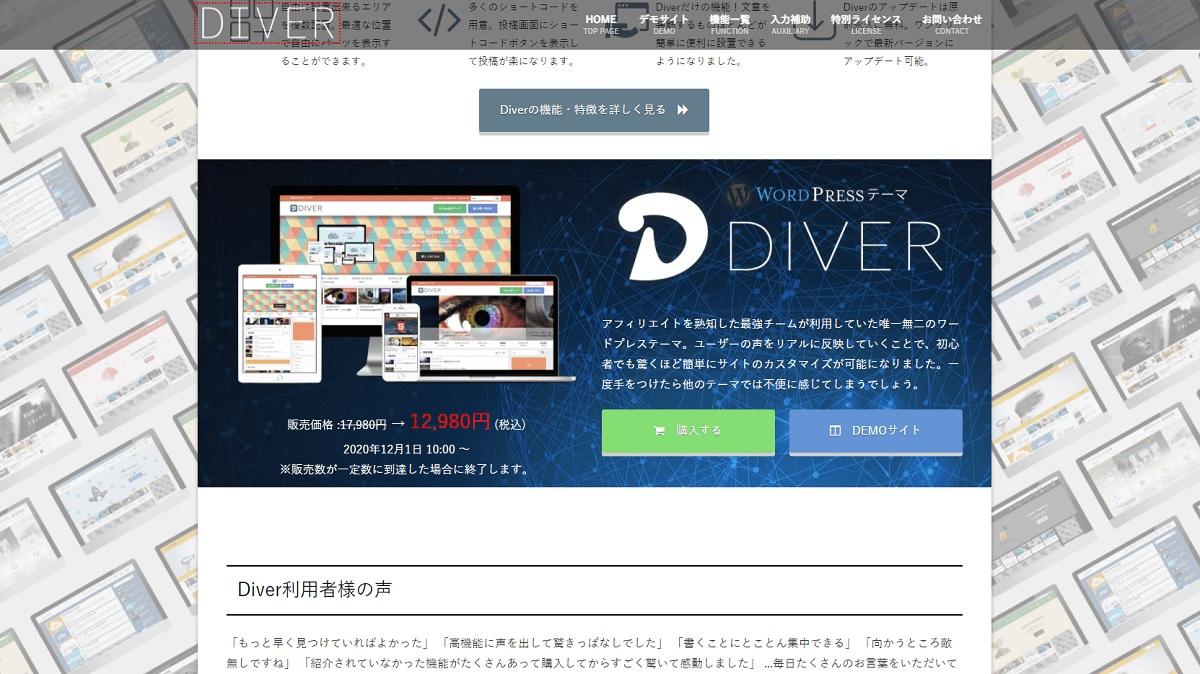 diver9