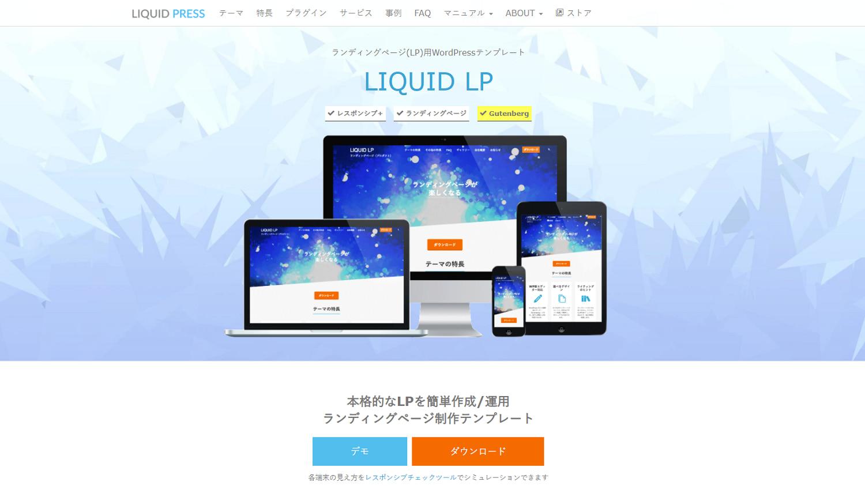 liquid press8