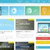 WordPress|おしゃれでSEOに強いおすすめの有料18テーマ【厳選】