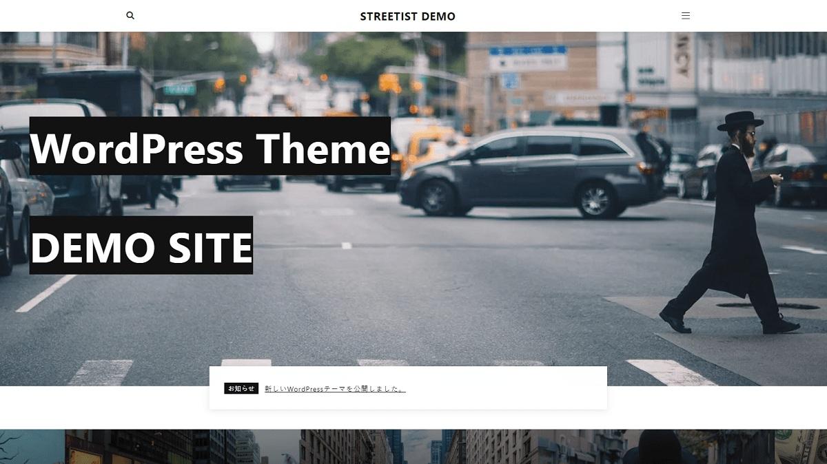 streetist3