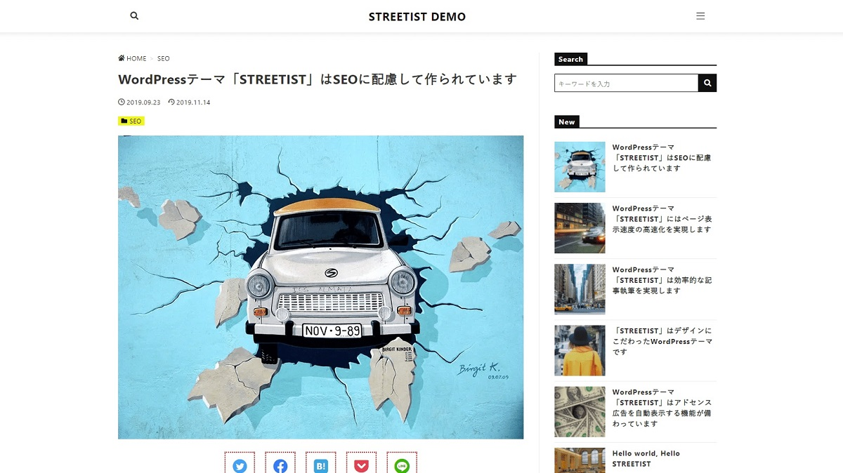 streetist7