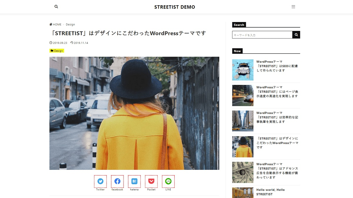 streetist8