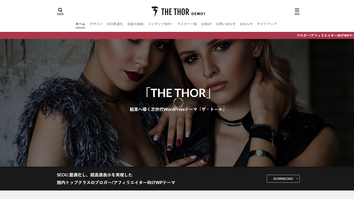 the thor4