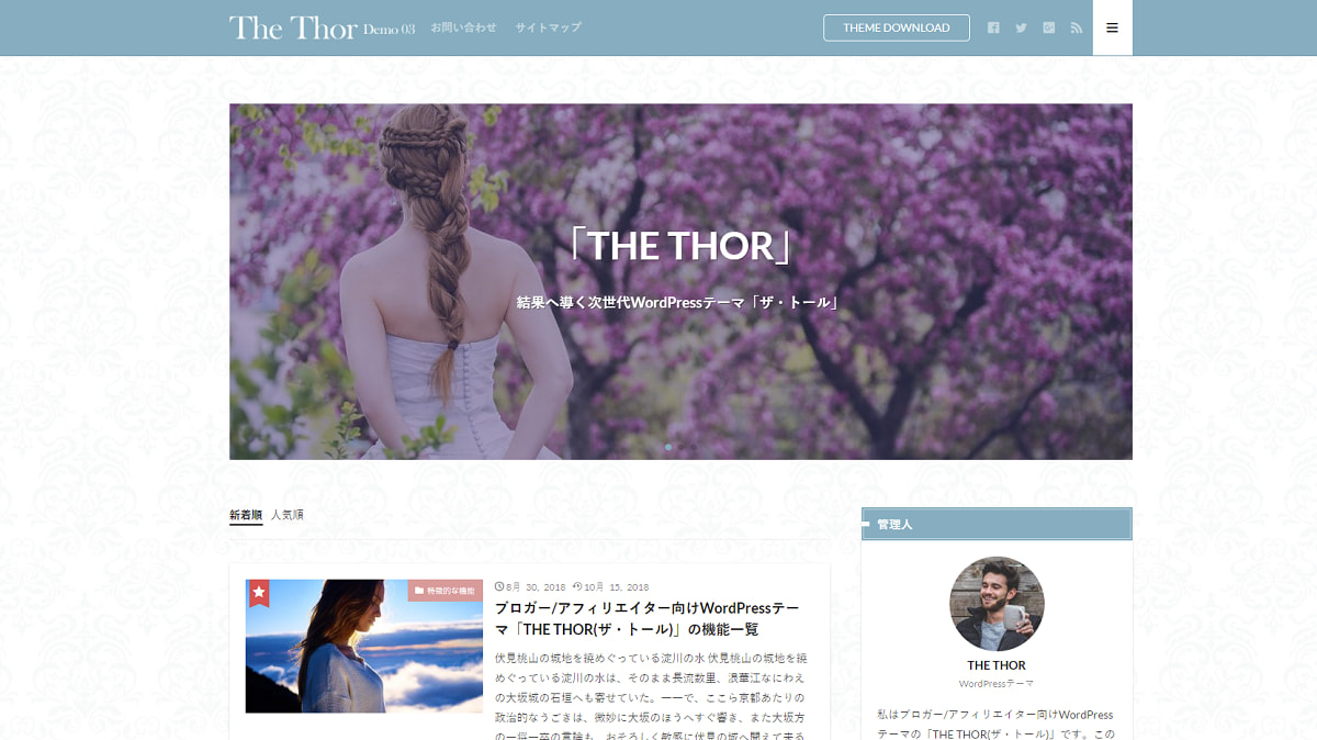 the thor7