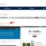 AFFINGER5|投稿記事一覧は投稿日、各記事には投稿日と更新日を表示させる方法