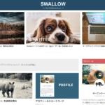 WordPress|ワードプレスのテーマとは?