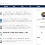 WordPress|タグ(クラウド)の最大表示数を変更する方法
